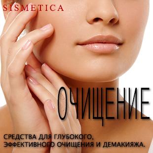 Средства улучшающие состояние кожи